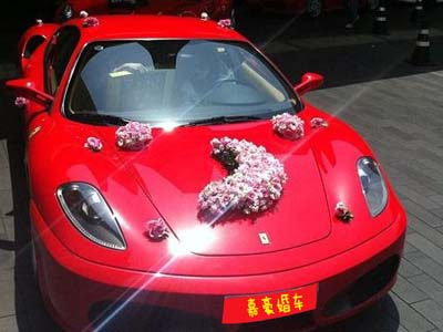 宜良县苟女士烂漫的法拉利婚车